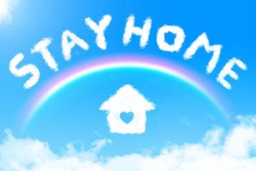 【STAY HOME】コロナ禍の在宅自粛生活を充実させる方法