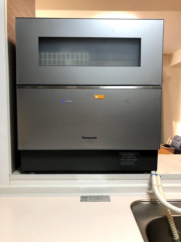 わが家の食洗機。PanasonicのNP-TZ100です。